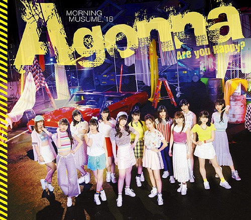 Bonjour Idol Morning Musume Are you Happy? / A gonna