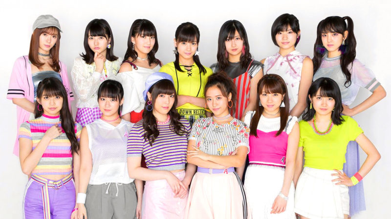 Bonjour Idol Morning Musume 18 Profile Picture