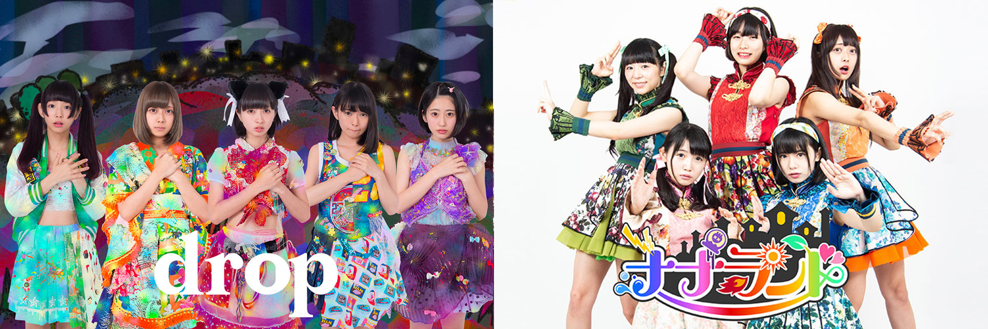 drop nanaland idol group profile pictures bonjour idol