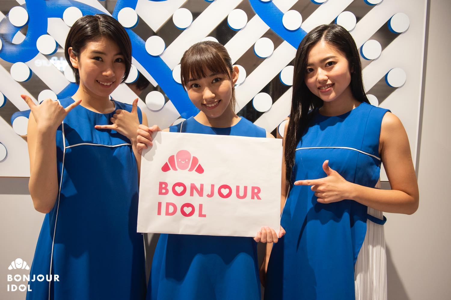 Bonjour Idol callme interview idol group