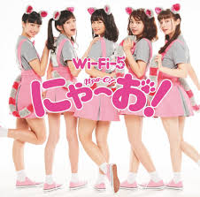 Wi-Fi-5 Nyao Single Cover