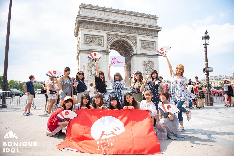 Banzai Japan Arc de Triomphe