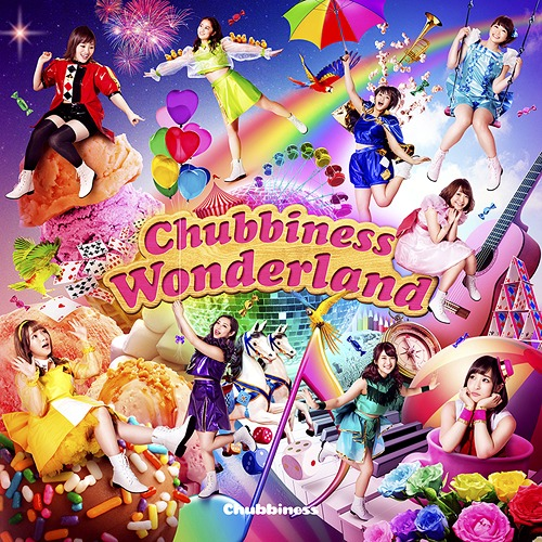 Bonjour Idol Chubbiness Wonderland Album Cover